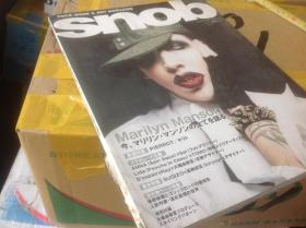 买满就送 视觉系杂志SHOXX特集 snob ,Marilyn Manson,特殊的TOMO的世界