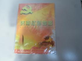 济南红色地图