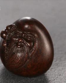 紫铜实心茶宠寿星摆件/重约276g/福如东海长流水,寿比南山不老松