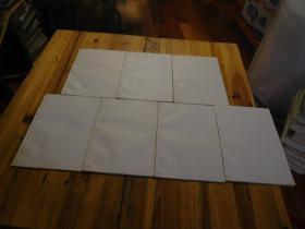 象棋 书共七本和拍