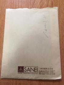 【日本電影資料13】日本電影劇照8張,大幅,東映電影公司制作