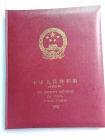 中华人民共和国中国邮票1993 (缺少几张如图)