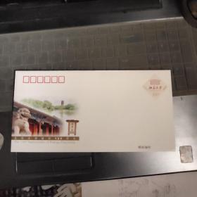 《北京大学建校120周年》纪念邮资信封