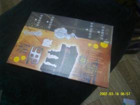 中国世界遗产文化旅游丛书:清西陵 徐广源 著 / 水利水电出版社