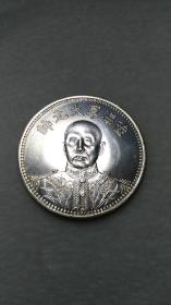 民国十五年 海陆军大元帅 张作霖像 纪念银元