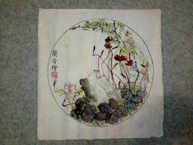 国画花鸟画扇面旧画心 手绘原稿
