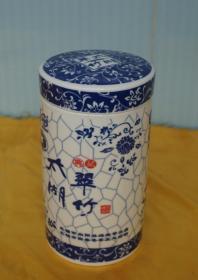 青花瓷茶叶罐高15厘米腹径8厘米 瓶口有一小暗缝 见第一图( A8)