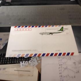 《中国邮政速递物流股份有限公司成立》纪念邮资信封【如图实物图】