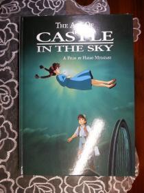 订购 宫崎骏 天空之城 英文设定集 The Art of Castle in the Sky