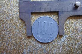 钱币   日本国  百丹  昭和54年