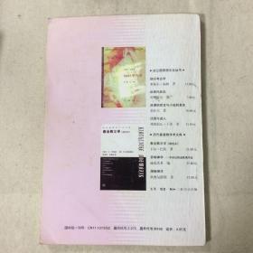 《读书》1998第8期