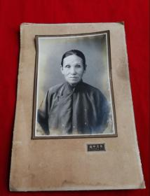 特价民国原版老照片相片北京前门外永光照相馆包老怀旧
