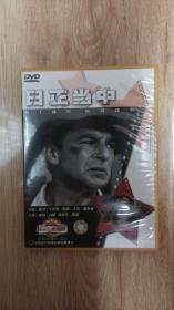 正午(正版DVD光盘)又名:龙城 霸战