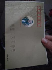 孔子诞生二五五零年纪念封