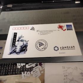 第二届上海衍生品市场论坛:金属与能源市场纪念封【如图实物图】