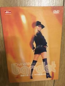 实拍 音乐 DVD Brigitte Bardot Divine: Best of Bb