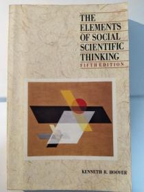 The Elements of Social Scientific Thinking: Fifth Edition