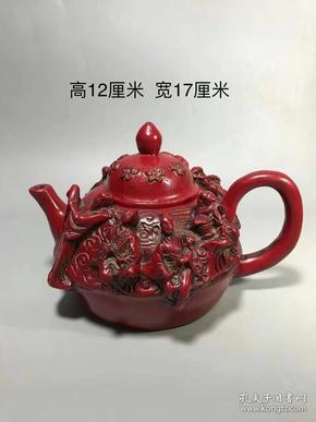 山珊瑚茶壺