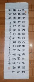 江苏东台诗人、书画家吉伊俦(吉传莘)隶书金农《王秀帖》,写的非常好!