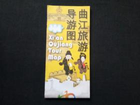 曲江旅游导游图
