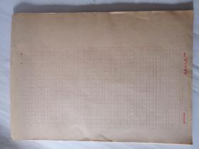老信笺纸  城建工人报稿纸  收藏或做点资料不错 8开  现存93张  包老
