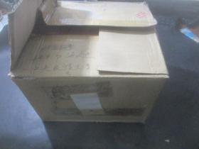 国译 西溪先生集 全四册 共八卷 如图   朝鲜文 如图
