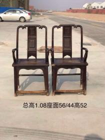清中期:文房官帽椅一对,品相一流,包浆浑厚,原汁原味无修补。物品特殊,需要打木架。运费到付或者现付,需卖家承担。付款前请咨询店家。