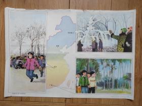 冬季我国广州、武汉、哈尔滨的气候(小学地理教学挂图(一)10(3))