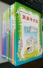 叶永烈儿童文学系列一至八全