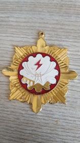 国家机械工业委员会 中国机械冶金工会奖章1986-1990