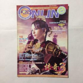 电攻ONLINE2003年5月号