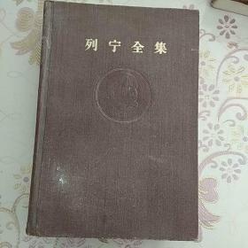 列宁全集   第三十七卷   1893——1922年家书集