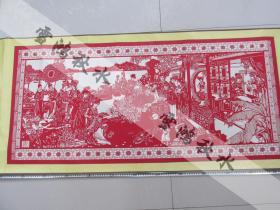 红楼梦大观园——精美大幅剪纸——已托裱