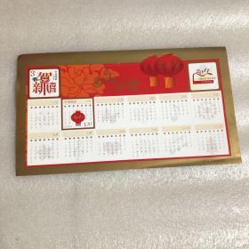 2011中国邮政贺年有奖不干胶小版票