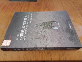 中国先秦布币图录