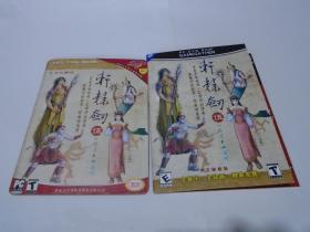游戏光盘:轩辕剑  伍  中文破解版(2CD+1DVD)