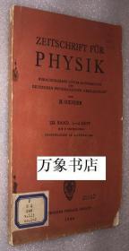 Geiger  主编   :  Zeitschrift fur Physik  1944年第123卷第1-2分册  内有 Heisenberg 和 Bothe 论文各一篇  影印本  馆书品见图