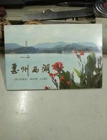 惠州西湖明信片八张