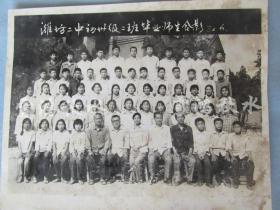 潍坊二中初三十级二班毕业合影