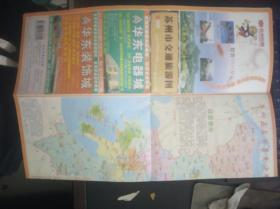 苏州交通旅游图