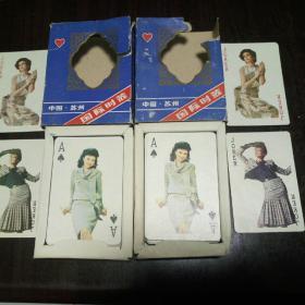 中国苏州国际时装扑克