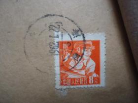 1962年山东菏泽寄蚌埠普8甲实寄封