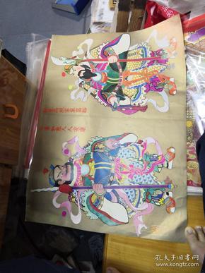 蔡超 蔡群 绘画  张飞 关羽 (2开年画)江西人民出版社  品以图为准