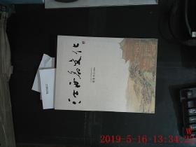 江西名文化