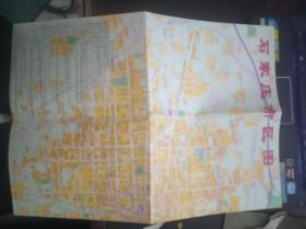 石家庄市旅游交通图