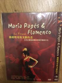 实拍 音乐 DVD Flamenco 大河之舞首席 Maria Pages La Tirana