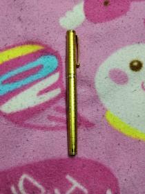 《老钢笔》
