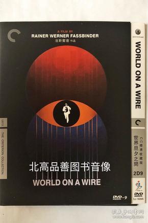 CC澶у��惰����锛�涓�����澶�涔��达�1973锛�娉���瀹惧痉瀵兼�浣��� DVD/2D9