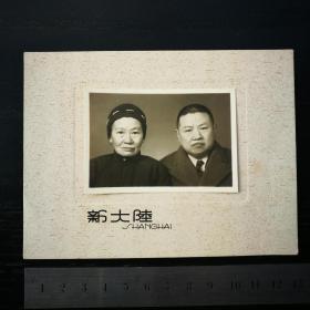 民国照片 有底板 新大陆 13x10 7x5cm