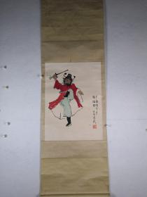 上海中国画院画师【关良】人物,艺术品特殊,买家自鉴!!!